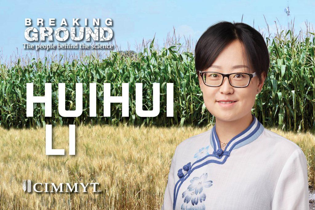Postcard_Huihui Li Breaking Ground