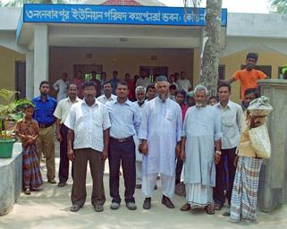 bangla1-copy1