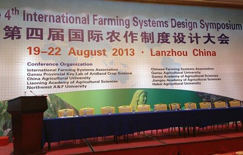 Farming-systems2