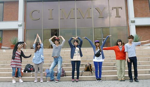 Photo: Courtesy of YCU