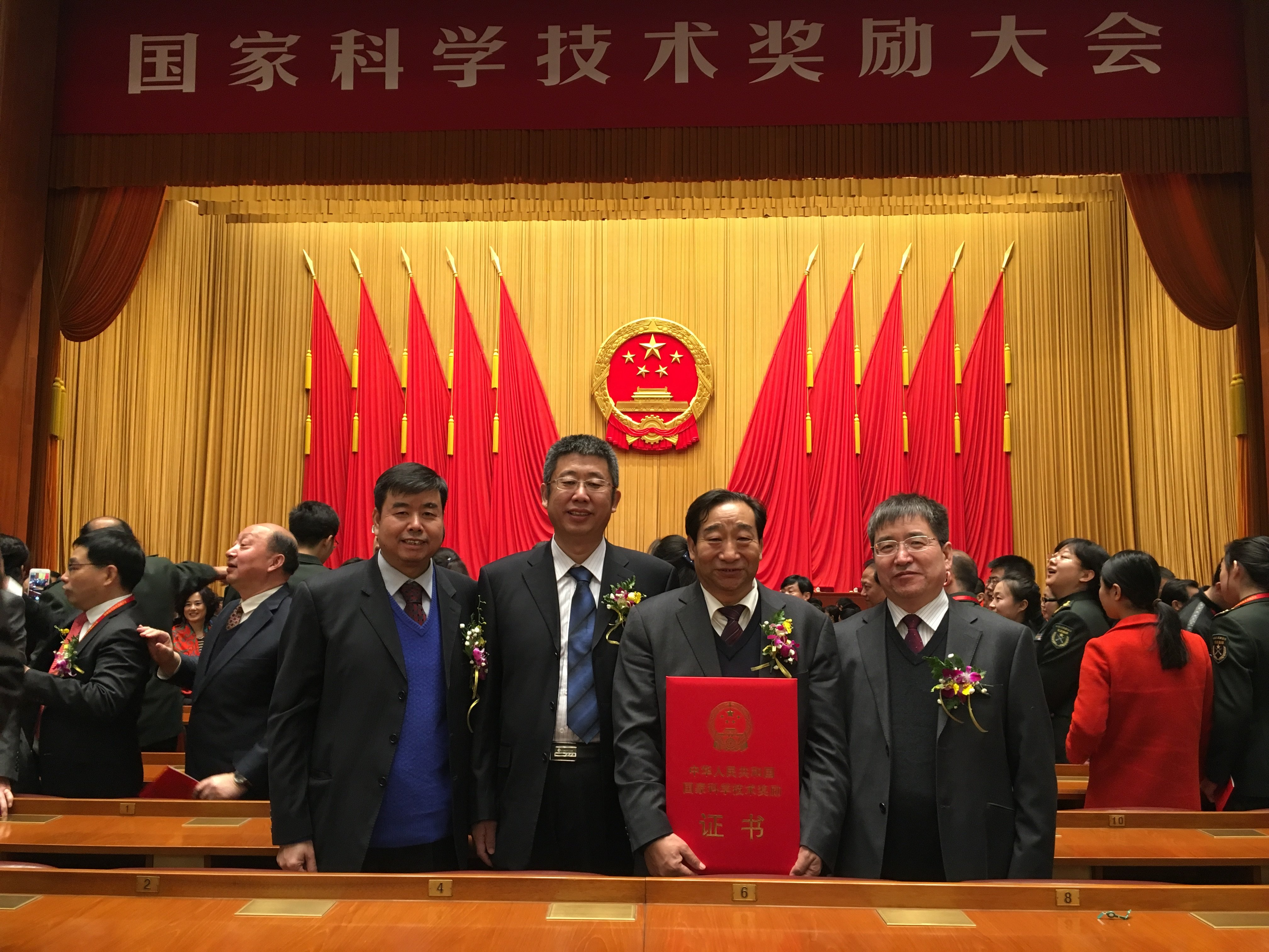 Award recipients (L-R) Minggang Xu, Shaokun Li, Ming Zhao, and Zhonghu He. Photo: CIMMYT