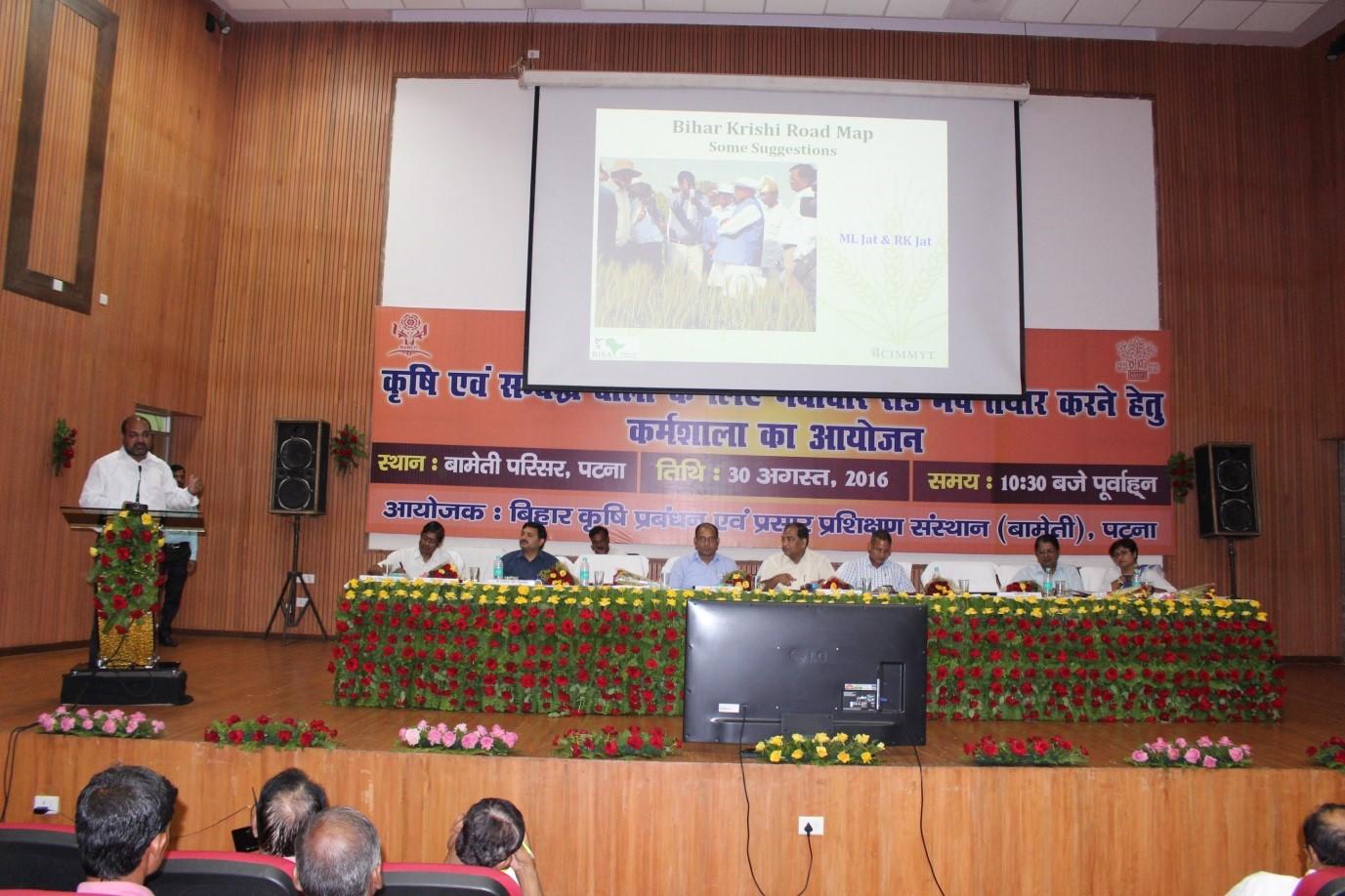 Introducing climate change in Bihar's Krishi road map. Photo: CIMMYT-BISA