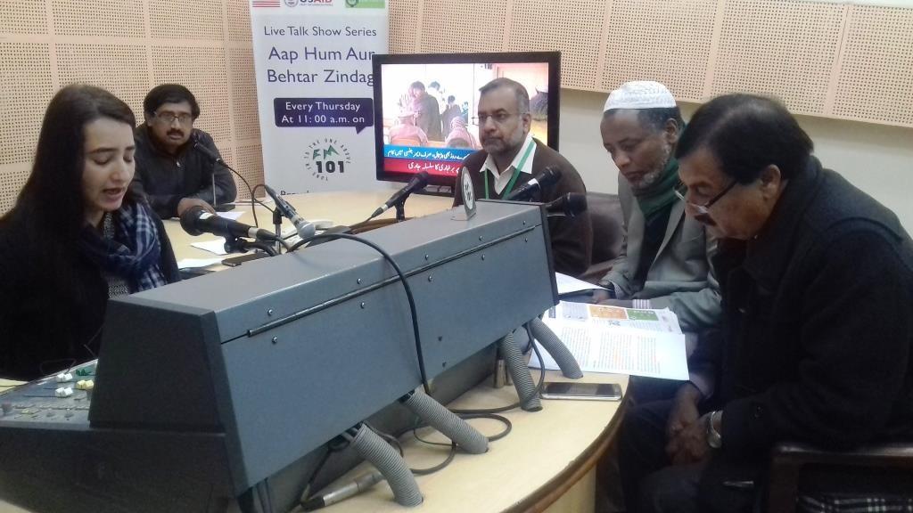 AIP maize radio talk show panelists. Photo: Amina Nasim Khan